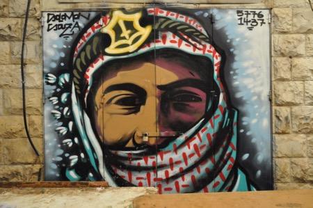 Street Art Market Jerusalem