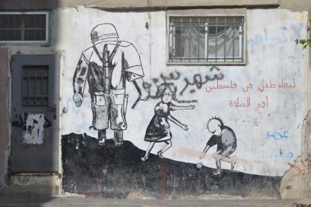 Street Art Westbank