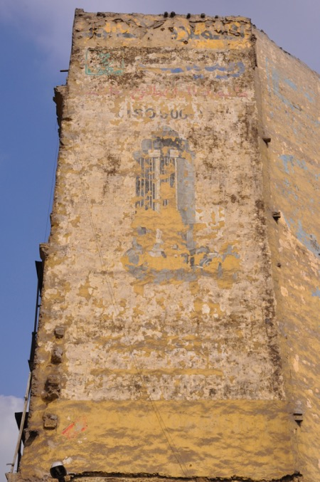 ghost sign Cairo