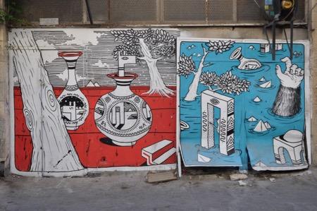 Street Art Jerusalem