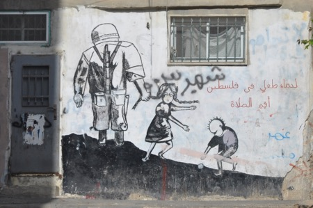 Street Art Westbank